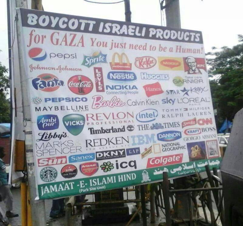 ISRAEL-Boykott