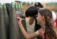 Israelbomben