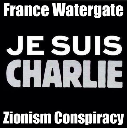 France Watergate